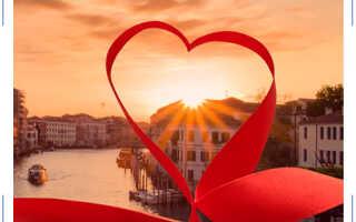 Любовь без границ: мировые традиции на 14 февраля