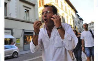 Интересные традиции итальянцев в повседневной жизни