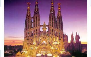 Что посмотреть в Барселоне: туристам на заметку