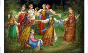Народная мудрость или что представляет собой фольклор