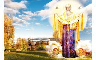Древний праздник, посвященный Деве Марии: Покров Пресвятой Богородицы