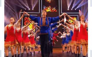 Секреты русских народных танцев