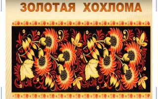 Гордость русского народа — хохломская роспись