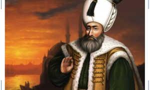 Вся правда о жизни султана Сулеймана