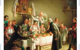 «Продавец невест» — сваха