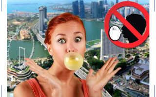 8 удивительных запретов, действующих в Сингапуре