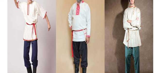 Самые интересные факты омужском русском народном костюме
