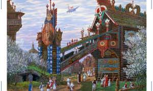 Возвращаемся к истокам: что означает слово «Русь»