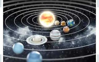 Катаклизмы, способные нанести серьезные разрушения Солнечной системе