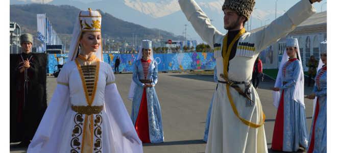Гостеприимные адыги с Северного Кавказа