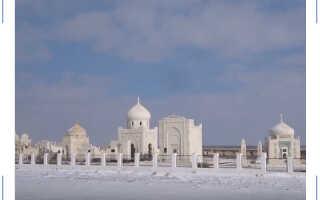 Мусульманские похороны. К чему нужно быть готовым?