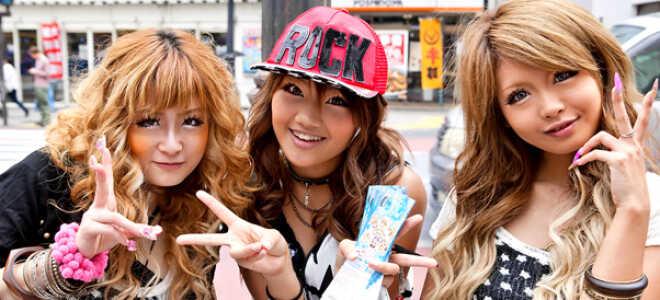 Особенности быта в Японии. Часть 2