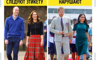 5 странных правил королевской семьи, непонятные простым людям