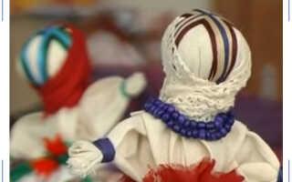 Кукла-мотанка: оберег или игрушка?