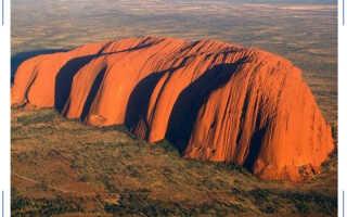 6 чудес Австралии, которые должен увидеть каждый