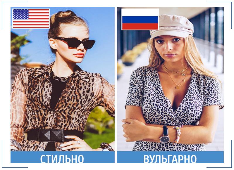 менталитет России