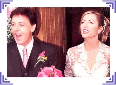 пожалели о браке